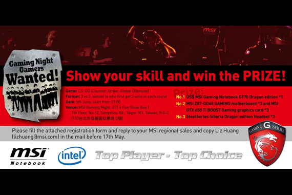 MSI Notebook Computex Gaming Night