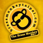 The Brass Monkey Ladies Night