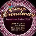 ADATA Broadway Gala 2016