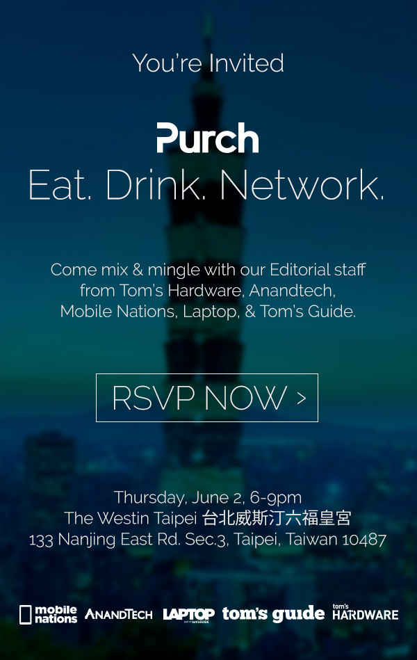 purch-ctex-party-2016-invitation