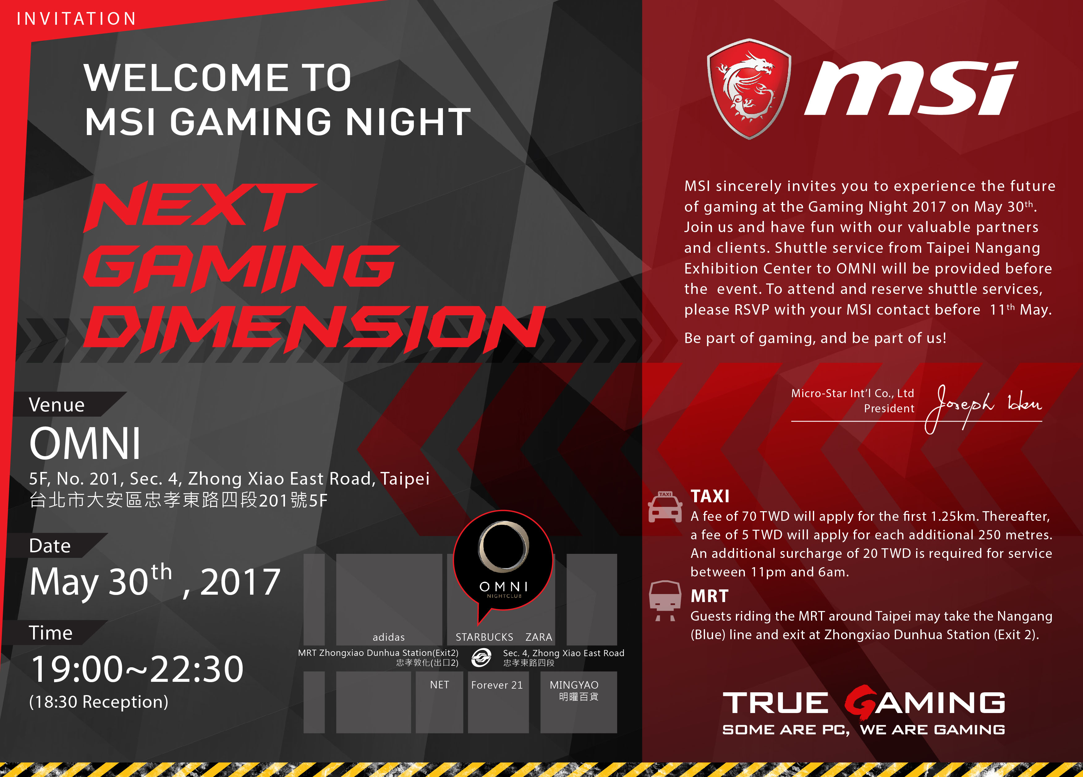 MSI Gaming Night 2017 | Computex Parties - The first directory to