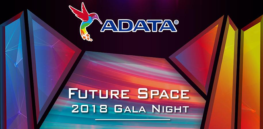 ADATA Future Space Gala Night
