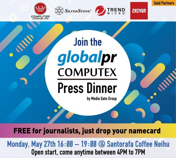 GlobalPR Computex Press Dinner 2019